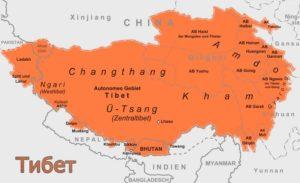 Тибет - родина бусин Дзи